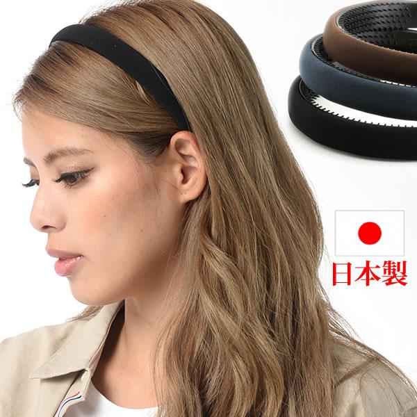 日本製 カチューシャ 巾20mm 大人気! コームくし付き 痛くならないカチューシャ 薄毛カバー ふっくら 激安価格と即納で通信販売 mb1 あんこ ファイユ