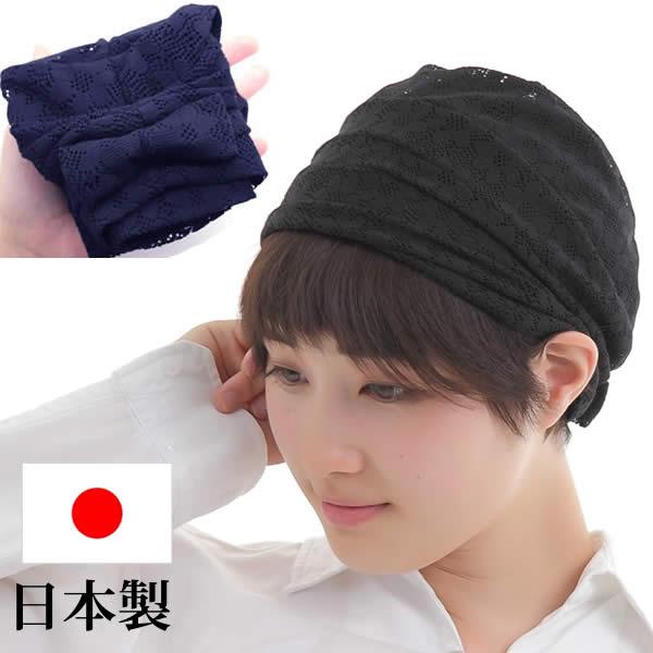 医療用帽子 夏用 春用 レース 室内帽子 ミセス リボン 帽子 抗がん剤治療 hb32-36