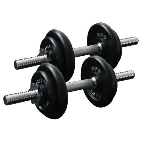 アイアン ダンベル セット 20kg[WILD FIT ワイルドフィット] 送料無料 筋トレ フィットネス トレーニング 2本 両手
