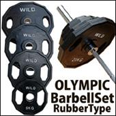 ≪スクワットパッド付≫[レンチカラー]オリンピックバーベルセット183kg ラバー[WILD FIT ワイルドフィット] 送料無料 筋トレ バーベル ウエイト トレーニング ベンチプレス