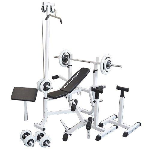 マルチセーフティージムセット 白ラバー70kg[WILD FIT ワイルドフィット] 送料無料 バーベル ベンチプレス トレーニング器具 スクワット 大胸筋 腹筋