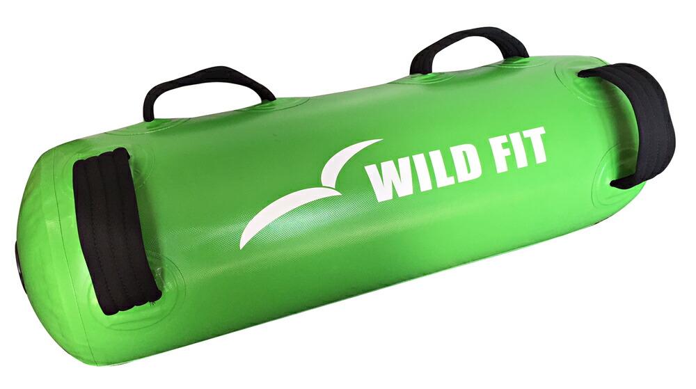 ウォーターバッグ36kg 緑(専用水栓コック・空気ポンプ付)[WILD FIT ワイルドフィット] 体幹 筋トレ 送料無料 アクアバッグ ウエイト トレーニング ラグビー アメフト