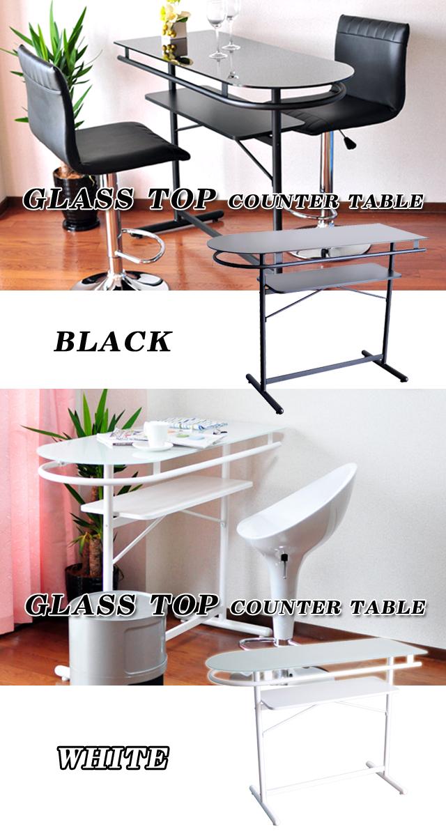 [強化ガラス カウンターテーブル] 棚付き 収納可能なハイテーブル カラー ブラック ホワイト