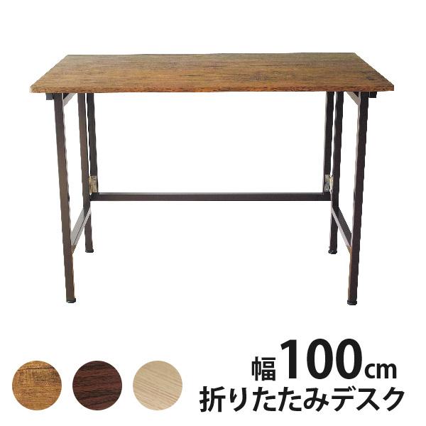 【おしゃれ】 折りたたみ テーブル ダイニングテーブル 折りたたみ デスク 折りたたみデスク