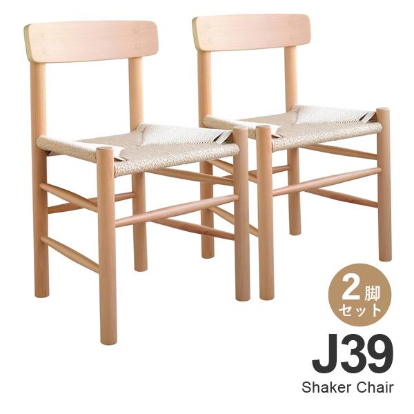 Shaker Chair J39