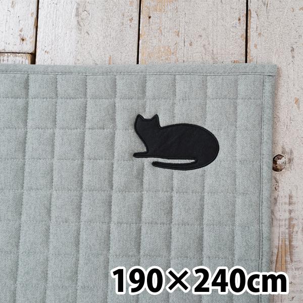 【洗えるラグマット】【代引き不可】スミノエ キャットキルト Catq 190×240cm Lサイズ 丸洗い 滑り止め 軽量 ホットカーペット 床暖房OK オールシーズン キルト キルティング 猫 ワンポイント アイボリー ライトブルー 送料無料