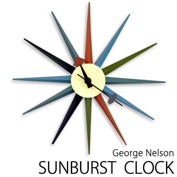 George Nelson ジョージ ネルソン Sunburst Clock サンバーストクロック 壁掛け時計 ウォールクロック カラー ミックスカラー リプロダクト