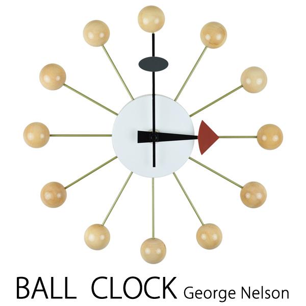 George Nelson ジョージ ネルソン Ball Clock ボールクロック 壁掛け時計 ウォールクロック カラー ナチュラル 【ラッピング対応商品】 リプロダクト