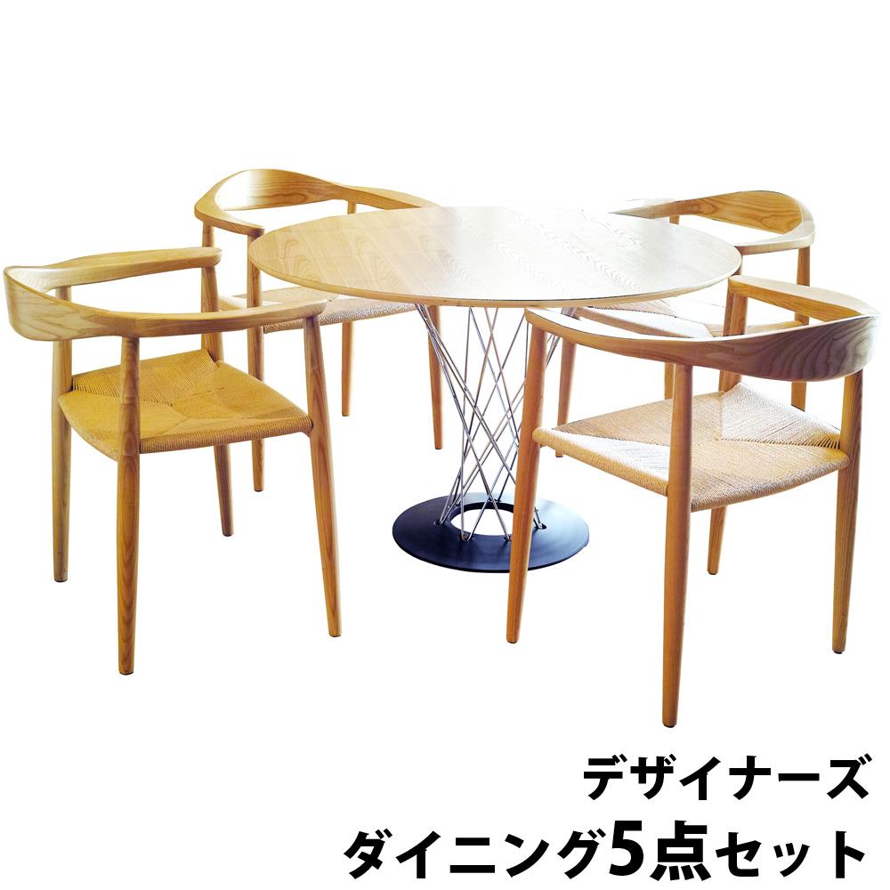 独特な ナチュラルサイクロンテーブル&ザチェア(ペーパーコード仕様)5点セット ナチュラル, iS OLLiES:381e0cf8 --- konecti.dominiotemporario.com