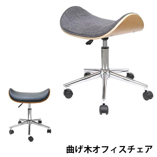 オフィスチェア 曲げ木 スツール  SADDLE サドル キャスター 椅子 いす チェア スツール 曲木 木製 キャスター付き キャスター付 チェア 成型合板 オフィス オフィスチェア 木製 合成皮革 合皮 レザー