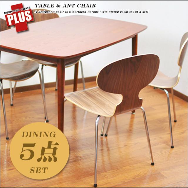 デザイナーズチェアplus ダイニング5点セット 木製ダイニングテーブル