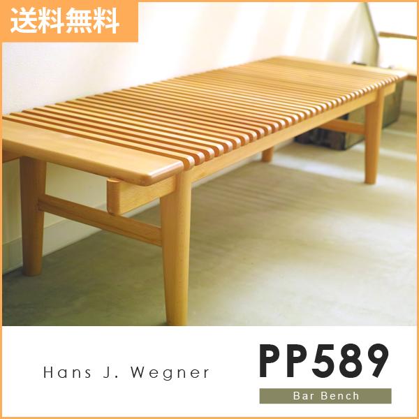 【2000円OFF クーポン 対象】 ハンス・J・ウェグナー PP589 バーベンチ デザイナーズ リプロダクト 木製 チェア ベンチ テーブル ラブソファに、ひとり ラブソファ おすすめ ツーシーター