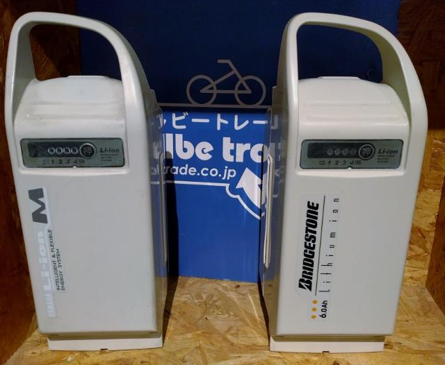 【即納・YAMAHAヤマハ/BRIDGESTONE ブリヂストン電動自転車バッテリーX56-02 (6.0→6.4Ah)電池交換・往復送料無料・6ヶ月間保証付・ケース洗浄無料サービス】