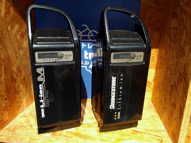 偉大な 【即納・YAMAHAヤマハ/BRIDGESTONE ブリヂストン電動自転車バッテリーX56-21 (6.0→6.4Ah)電池交換・往復送料無料・6ヶ月間保証付・ケース洗浄無料サービス】, ソレイユ:2479ef6f --- beauty100.xyz