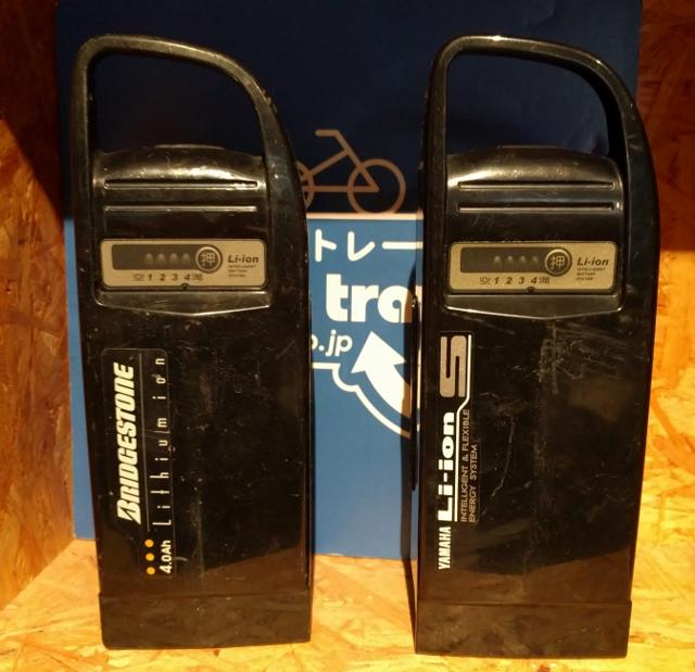 【即納・YAMAHAヤマハ/BRIDGESTONE ブリヂストン電動自転車バッテリーX48-20 (4.0→4.3Ah)電池交換・往復送料無料・6ヶ月間保証付・ケース洗浄無料サービス】