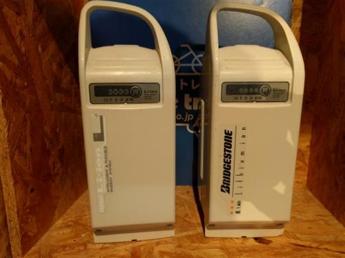 【即納・YAMAHAヤマハ/BRIDGESTONE ブリヂストン電動自転車バッテリーX60-01 (8.1→8.6Ah)電池交換・往復送料無料・6ヶ月間保証付・ケース洗浄無料サービス】