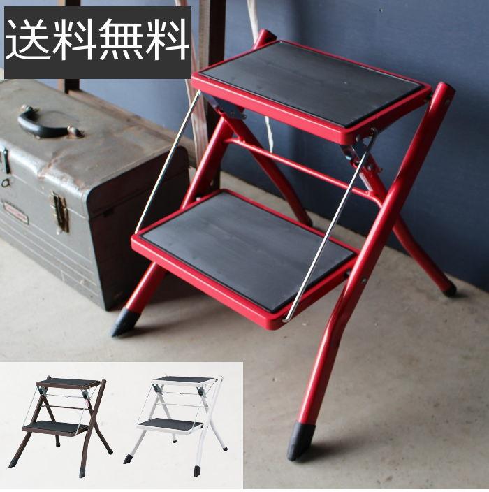 日本正規品 スツールとしても使える折りたためるステップ ステップ 踏み台 折りたたみ いつでも送料無料 スツール 脚立 おしゃれ 生活雑貨 背もたれなし 送料無料