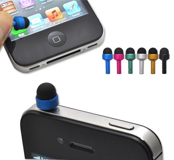 メール便発送もOK! タッチペン付きスマートフォンピアス(全6色)★スマホをもっとおしゃれに便利に!iPhone、Android端末など幅広いスマートフォンに装着可能!