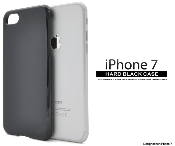 11838205d7 iPhone7用ブラックハードケース○ホコリや傷から守る!シンプルで使いやすい