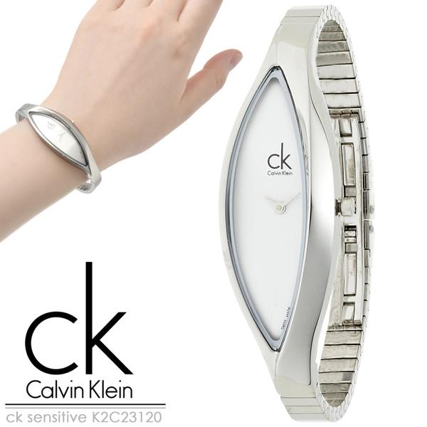 【送料無料】Calvin Klein(カルバンクライン)ck sensitive(センシティブ) K2C23120 シルバー レディース 専用BOX付き / 腕時計 クリスマス プレゼント ギフト 誕生日 お祝い