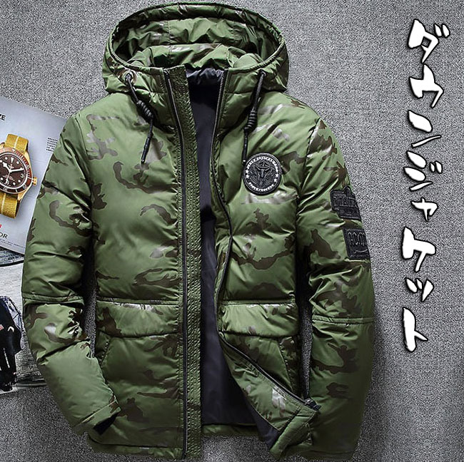 メンズダウンジャケット フード付き 迷彩柄 ダウンコートアウター 厚手 防寒 暖かい ブルゾン 4色 おしゃれ