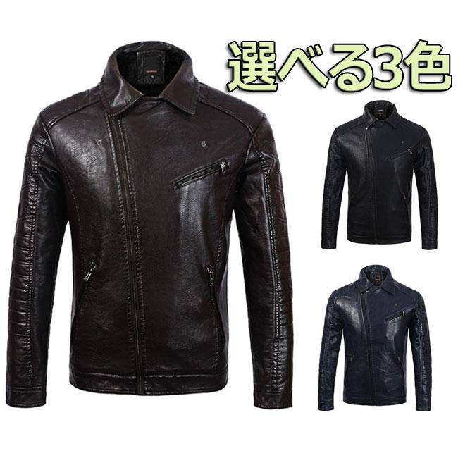 メンズジャケット ライダース レザージャケット バイクウェア スリム ブルゾン アウター