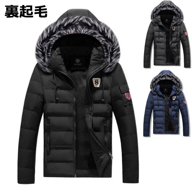 メンズ 中綿ジャケット 価格交渉OK送料無料 立ち襟 防寒 中綿入り 防風 カジュアル 軽量 内祝い アウター 秋冬 暖かい