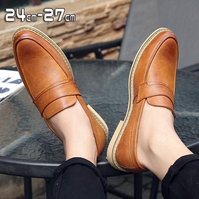 ビジネスシューズ 世界の人気ブランド ローファー メンズ 定価の67%OFF レザーシューズ 紳士靴 スリッポン カジュアルシューズ 通勤 皮靴