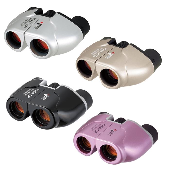 【送料無料】 コンパクト シルバー ナシカ NASHICA CR-IR CR-IR-S ポロプリズム式 双眼鏡 SPIRIT 10×21 10倍 赤外線カット