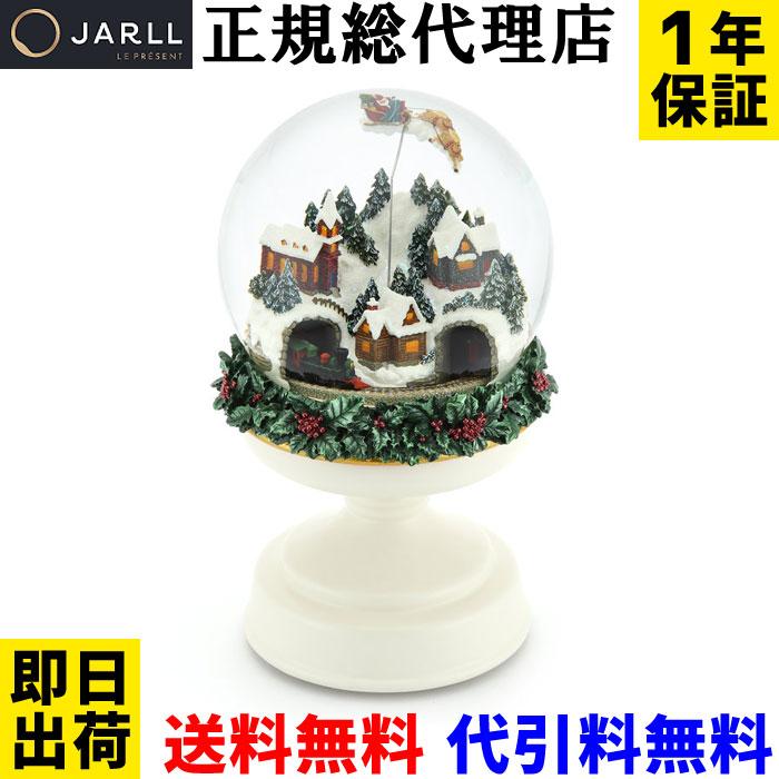 台湾の大人気 JARLLブランド Snow Globe dome 作りが違う本物のスノードーム スノードーム 高級 おしゃれ【正規代理店 1年保証 即日出荷 送料無料】JARLL GG-MM16021 スノーグローブ オルゴール(ぜんまい式) ライト(単三電池) 回転式 スノー ドーム クリスマス 結婚 祝い 贈り物 キラキラ 可愛い かわいい 6057
