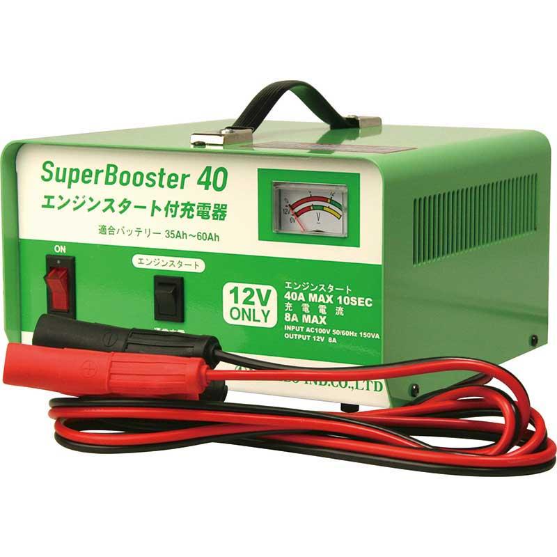 日動工業 12V専用急速充電器(8A/40A) NB-40[32568]