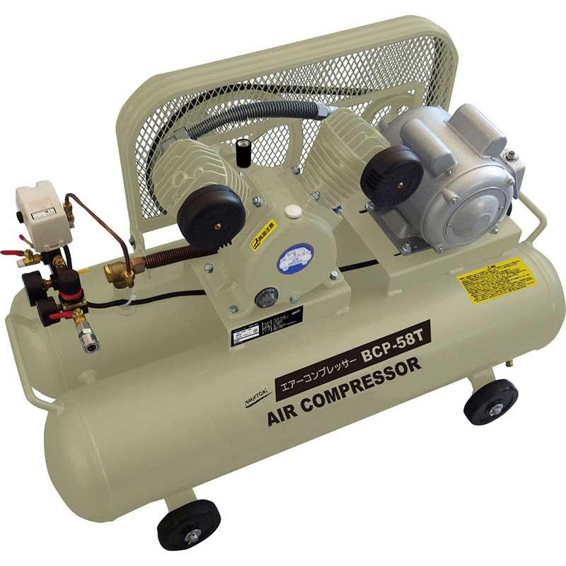 ナカトミ ベルト式エアーコンプレッサー BCP-58T