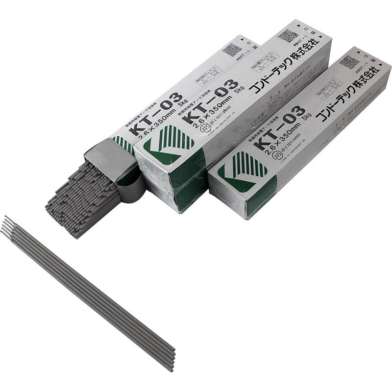 コンドーテック 溶接棒KT-03 φ2.6×350mm