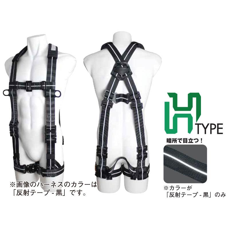 新規格【基陽】H型フルハーネス 第一種ダブルランヤードセット フリー(墜落制止用器具)