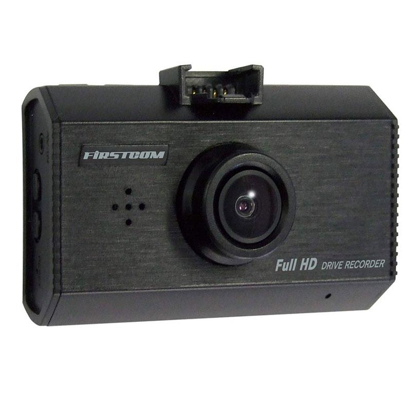 【FRC】前後2カメラ ドライブレコーダー FC-DR212W