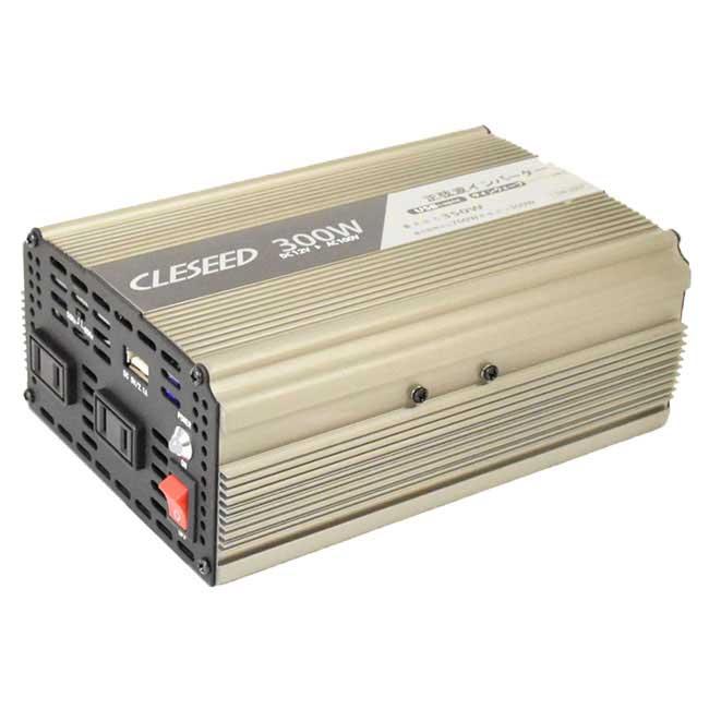 正弦波インバーター SW300T