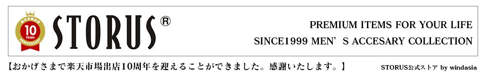 STORUS公式ストア by windasia:マネークリップの専門店 ギフト 名入れ可 通販