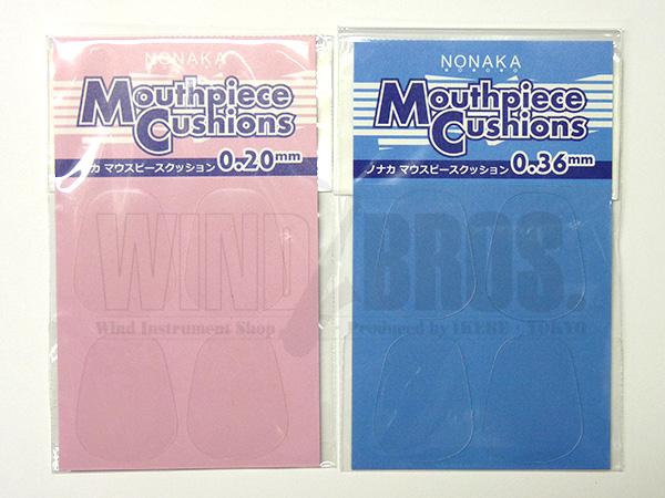 0.20mm 0.36mm 贈答 2種類の厚さからお選び頂けます☆ ノナカ マウスピース クッション 4枚入り デポー