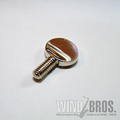 銀の合金素材によりまろやかな音色に 商品 在庫限り Wood Stone ウッドストーン 新作からSALEアイテム等お得な商品 満載 ライヤースクリュー セルマー用 Screw Lyre