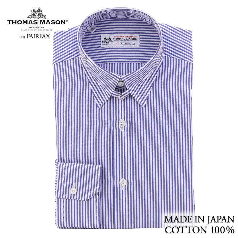 (フェアファクス) FAIRFAX タブカラードレスシャツ ネイビー×ホワイトのロンドンストライプ 綿100% (細身) 英国 トーマス・メイソン生地使用( 送料無料 )