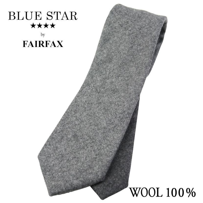 (フェアファクス) FAIRFAX ウールソリッドのクレリックタイ グレー系 ウール100% ネクタイ イタリー生地使用( 送料無料 )