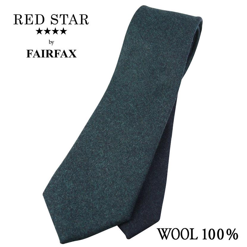 (フェアファクス) FAIRFAX ウールソリッドのクレリックタイ グリーン系 ウール100% ネクタイ イタリー生地使用( 送料無料 )