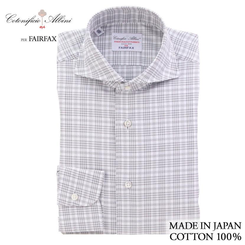 (フェアファクス) FAIRFAX ホリゾンタルワイドカラードレスシャツ 白地にグレーのグレンチェック 綿100% (細身) イタリア アルビニ社生地使用( 送料無料 )
