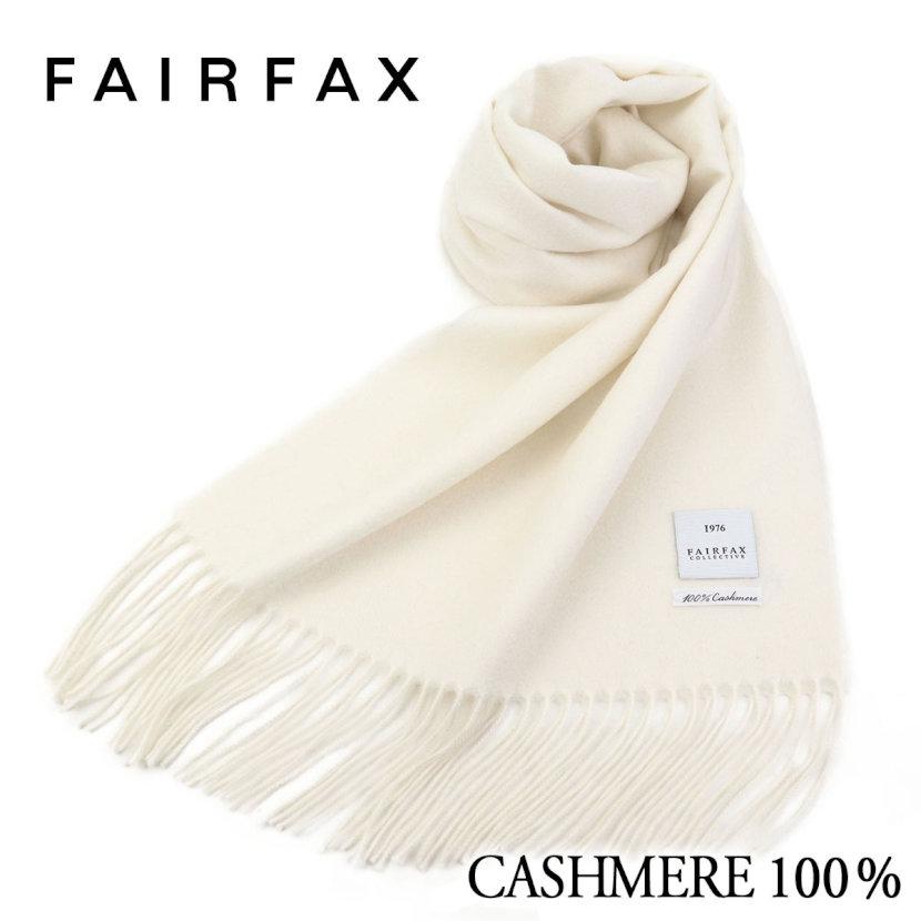 (フェアファクス) FAIRFAX 定番 ソリッドのカシミアマフラー アイボリーホワイト 無地 カシミヤ100% メンズマフラー( 送料無料 )
