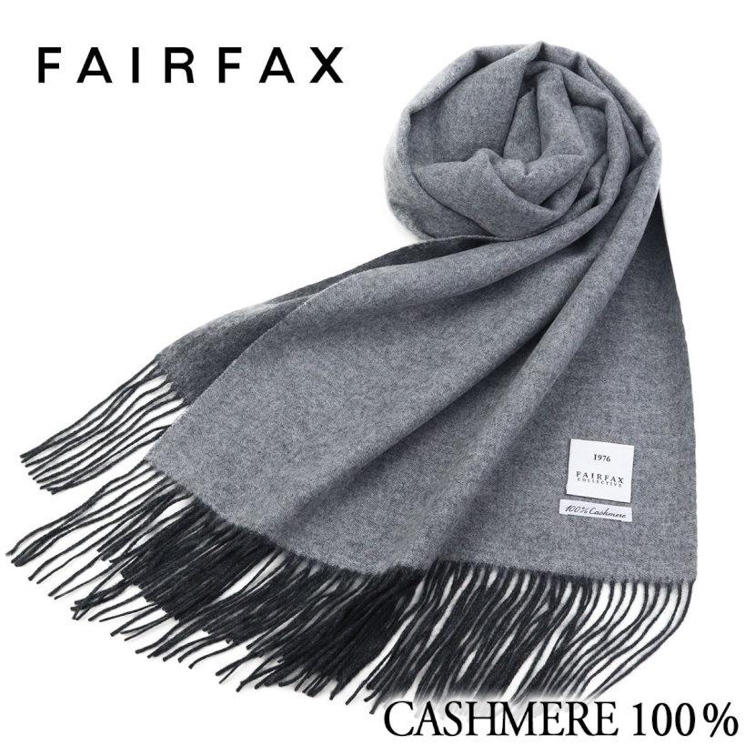 (フェアファクス) FAIRFAX リバーシブルの大判カシミアマフラー グレー系 無地 カシミヤ100% メンズマフラー 灰色ソリッド( 送料無料 )