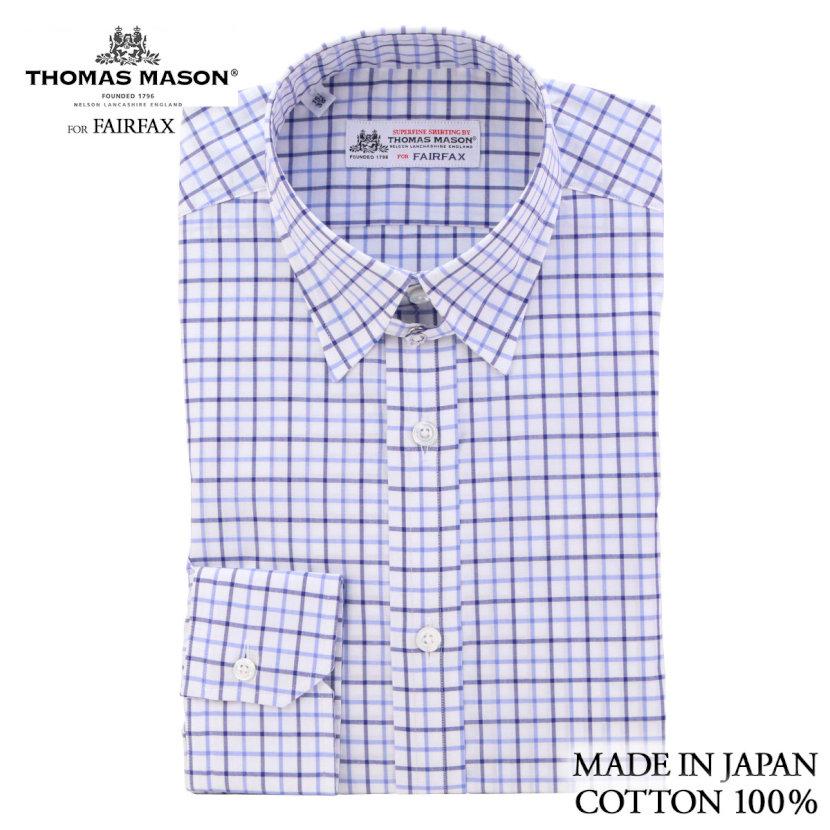 (フェアファクス) FAIRFAX タブカラードレスシャツ 白地にブルー系 タッターソールチェック 綿100% 日本製 英国 トーマス・メイソン生地使用 (細身) スナップ式( 送料無料 )