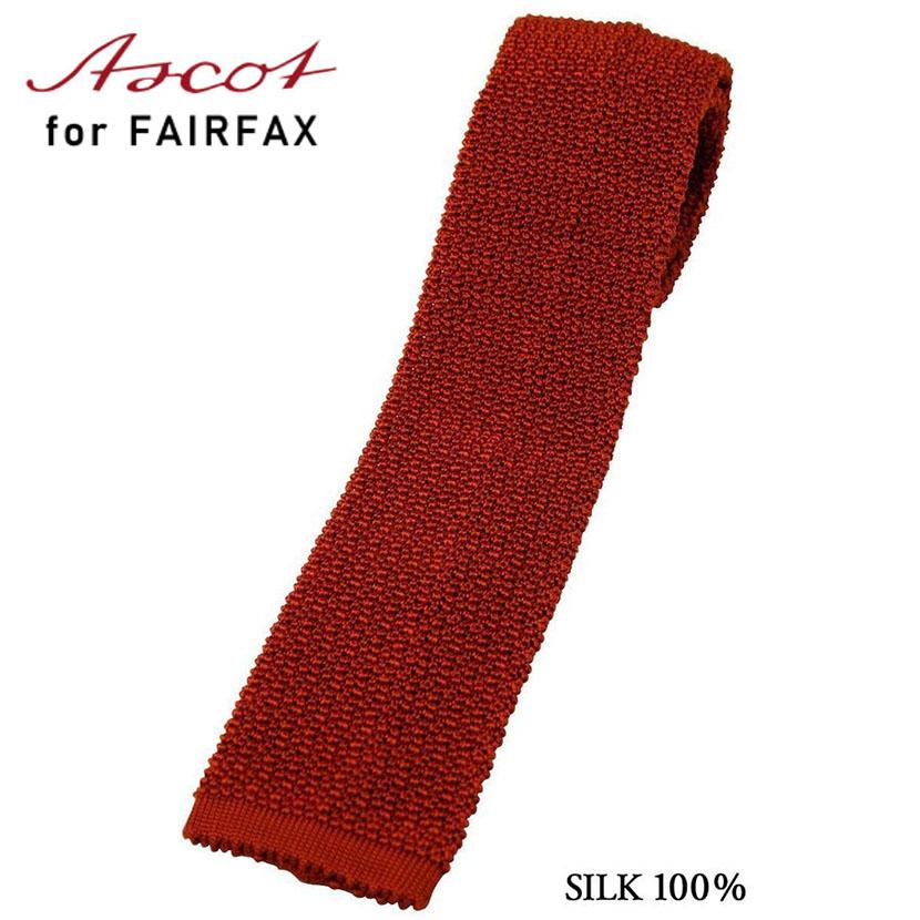 【送料無料】(フェアファクス) FAIRFAX ニットタイ 無地 レンガ シルク100% ドイツ製 ASCOT ソリッド ネクタイ|ブランド おしゃれ プレゼント メンズ 男性 インポート Yシャツ ギフト 高級 かっこいい