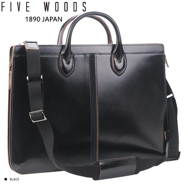 (ファイブウッズ) FIVE WOODSTED'S テッズ 「2WAY EXPANDABLE BRIEFCASE」 エキスパンダブル ブリーフケース (本革) ブラック 日本製 メンズ バッグ 39007 ( 送料無料 )