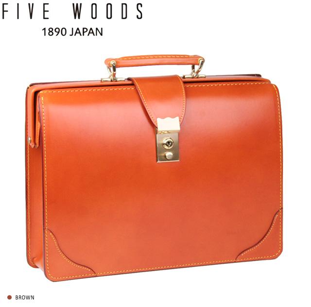 (ファイブウッズ) FIVE WOODSTRAD トラッド 「DULLES BAG M」 ダレスバッグ (本革) ブラウン 日本製 メンズ バッグ 39127 ( 送料無料 )