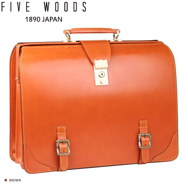 (ファイブウッズ) FIVE WOODSTRAD トラッド 「DULLES BAG L」 ダレスバッグ (本革) ブラウン 日本製 メンズ バッグ 39128 ( 送料無料 )